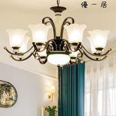 美式客廳吊燈簡約客廳燈鐵藝復古餐廳吊燈