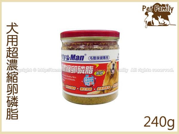 寵物家族-PTM超濃縮卵磷脂240g