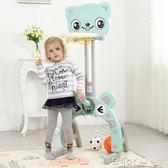 可升降兒童籃球架嬰兒籃球足球門男女孩塑料玩具寶寶室內投籃框igo 溫暖享家