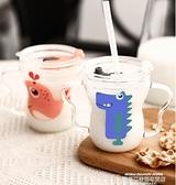 熱賣牛奶杯 兒童牛奶杯大寶寶喝奶杯泡沖奶粉專用早餐吸管玻璃帶刻度杯子家用 萊俐亞