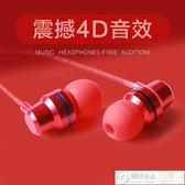 線控耳機 oppor9 r7 r11s原裝入耳式通用帶麥線控耳機手機重低音炮有線耳塞 居優佳品