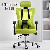 電腦椅 電腦椅子家用辦公椅人體工學椅升降轉椅座椅游戲椅現代簡約 igo 非凡小鋪