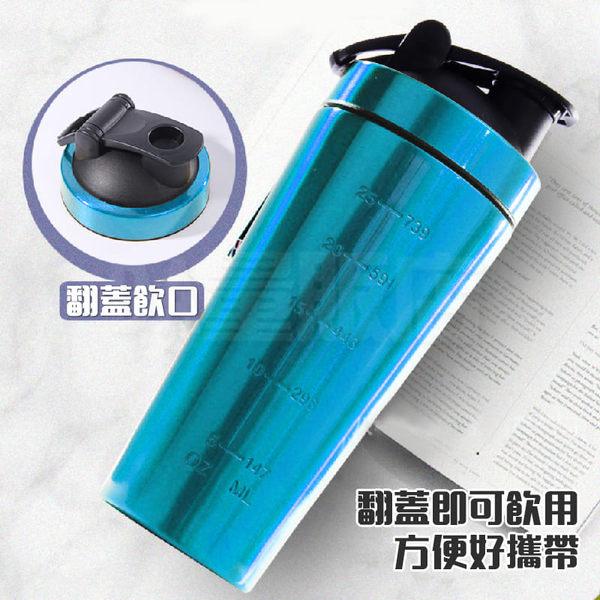 不銹鋼 冰霸搖搖杯 750ml 附攪拌球 健身奶昔杯 高蛋白杯 三色
