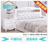 《固的家具GOOD》110-01-ADC 黛安娜歐風5尺床頭【雙北市含搬運組裝】