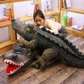 毛絨玩具鱷魚娃娃公仔可愛大玩偶抱睡覺抱枕長條枕生日禮物男女孩-免運直出zg