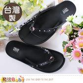 女鞋 台灣製Hello kitty正版時尚夾腳拖鞋 魔法Baby