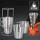 [KAZMI]不鏽鋼雙層馬克杯4入組 紅色(K3T3K044RD)
