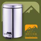 【台灣製造】PT-30 不鏽鋼腳踏垃圾桶(大) 附塑膠內桶 垃圾桶 公共整潔 環境清潔