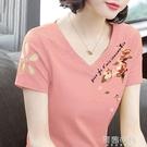 媽媽T恤上衣 純棉短袖t恤女新款夏季純色修身大碼鏤空V領韓版純色百搭體恤衫女 阿薩布魯