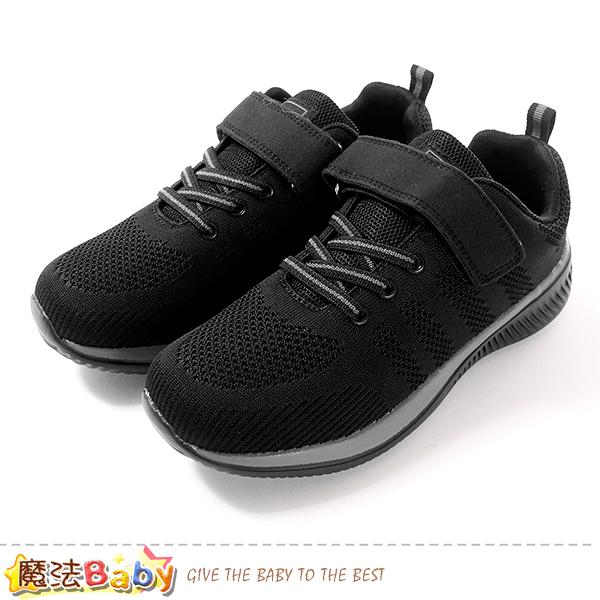 男運動鞋 輕量緩震休閒健走鞋 魔法Baby