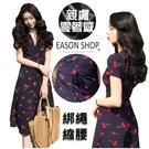 EASON SHOP(GQ0896)韓版夏日度假風水果櫻桃薄款綁繩收腰大V領短袖雪紡連身裙洋裝女過膝長裙傘狀A字