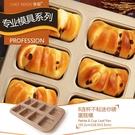 金色方形8連杯不粘迷你磅蛋糕面包模費南雪...