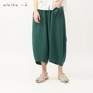 a la sha+a 造型口袋錐形創意褲