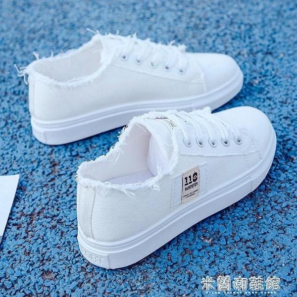 小白鞋 2021新款鞋子春秋季小白鞋女學生韓版百搭低幫帆布鞋ins休閑板鞋 618大促銷