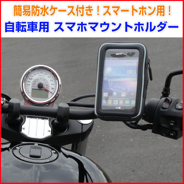 kymco cuXI MANY RSZ GP125 gsr gogoro2機車導航摩托車手機支架子改裝摩托車手機座導航座