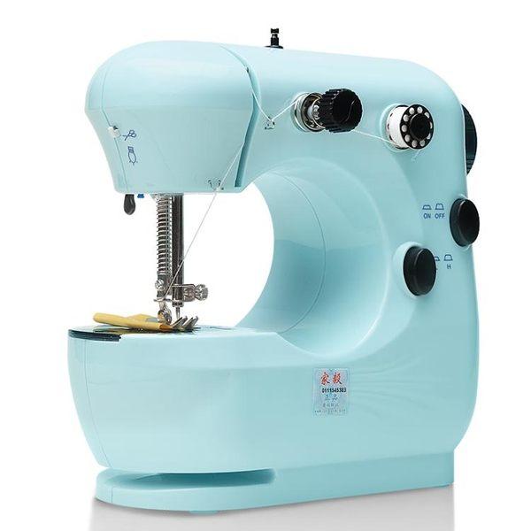 家用縫紉機電動迷你多功能小型 LVV2589【KIKIKOKO】