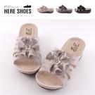 [Here Shoes] 前2後5CM 復古刷色皮革花朵 楔型厚底圓頭涼拖鞋 MIT台灣製─AN753
