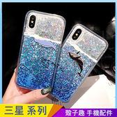 海洋流沙殼 三星 S10 S10+ S10e S9 S8 plus 透明手機殼 卡通鯨魚 S7 edge 全包邊軟殼 防摔殼