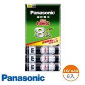 Panasonic 碳鋅電池 4號 8入 吊卡 國際牌 AAA 1.5V