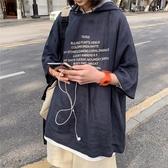 網紅短袖T恤女ins潮超火寬鬆棉麻中袖抽繩連帽T恤夏薄法式七分袖上衣