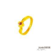 J'code真愛密碼 守護幸福黃金/水晶女戒指