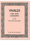 小提琴譜 V369.韋發第 協奏曲G大調-作品3, Nr 3(小提琴獨奏+鋼琴伴奏譜)【小叮噹的店】