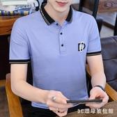 POLO衫男士短袖t恤翻領2020夏季新款韓版潮流體恤寬鬆上衣打底衫T LR20656『3C環球數位館』