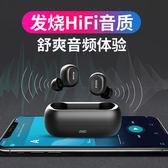 QCY T1真無線藍芽耳機 雙耳5.0入耳塞頭戴式運動跑步蘋果華爲男女安卓通用開車健身