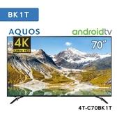 【SHARP 夏普】70吋 4K UHD HDR日製面板智慧連網液晶電視 4T-C70BK1T 附視訊盒 (送基本安裝)