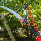 園林工具樹枝果樹園藝剪刀高枝剪子高空剪枝剪修枝剪修剪樹枝剪刀【奇貨居】