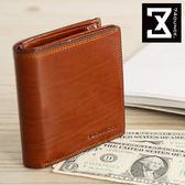 74盎司  Maroon馬鞍皮側拉零錢短夾 [N-520]