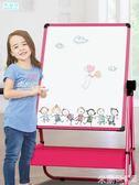 兒童畫板 小黑板支架式家用磁性涂鴉板小學生寫字白板筆無塵