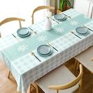 桌布防水防油免洗布藝書桌ins風北歐長方形餐桌布pvc茶幾桌墊台布 艾瑞斯ATF「快速出貨」