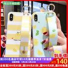 贈掛繩 iPhone X XR Xs Max 6 6S 7 8 Plus 手機殼 三星 A30 A20 小清新 支架 腕帶 保護殼 全包 防摔 保護套