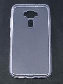 ASUS ZenFone 3 (ZE520KL) 手機保護套 空壓殼 氣墊防撞緩衝減震