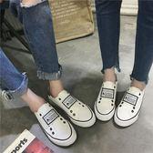情侶款帆布鞋男學生潮鞋一腳蹬懶人布鞋休閒男鞋 薔薇時尚