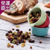 可夫萊堅果之家 養生綜合果乾(200g/罐,共2罐)【免運直出】