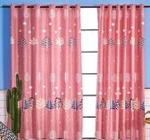 窗簾 窗簾成品簡約現代租房短窗小窗簾遮光臥室宿舍免打孔LX 智慧e家