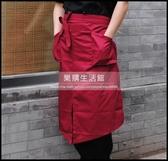 新款原創個性化設計西餐廳咖啡廳廚師服務員半身圍裙工作服LG-882284