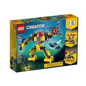 【LEGO 樂高 積木】31090 創意大師 Creator 水底機器人 (207pcs)