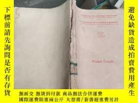 二手書博民逛書店Printed罕見CircuitsY206600