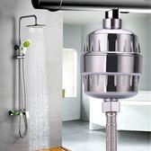 沐浴凈化器凈水機除余氯重金屬花灑過濾器