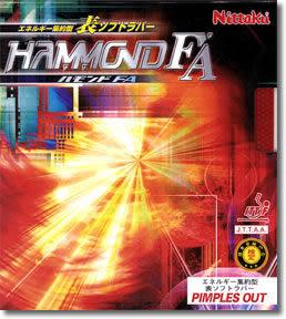 Nittaku Hammond FA 短顆粒膠皮