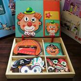 拼圖兒童早教拼圖磁鐵書情景磁力貼拼拼樂玩具【全館85折】