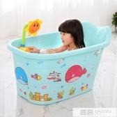 兒童泡澡桶寶寶嬰幼兒洗澡沐浴桶小孩家用加厚大號浴盆全身可坐  雙12購物節  YTL