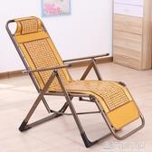 竹椅子涼椅陽台躺椅午休摺疊休閒椅午睡靠椅休閒老人孕婦椅可摺疊 NMS名購居家
