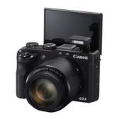 CANON PowerShot G3 X高畫質長焦類單眼相機【愛買】