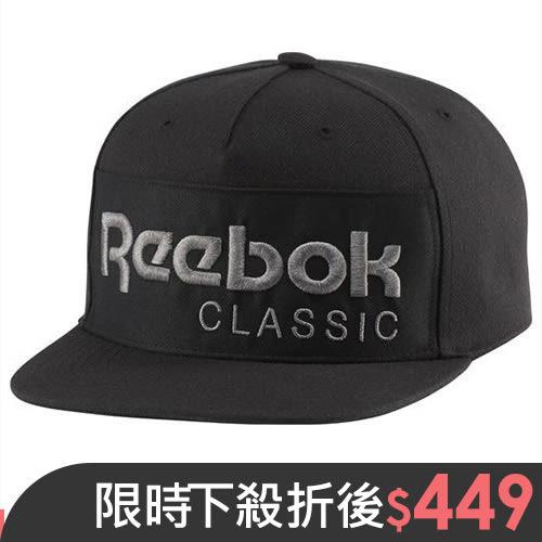 REEBOK CLASSICS FOUNDATION HAT 帽子 棒球 扣環 刺繡  黑 灰 【運動世界】AX9965