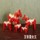 招財擺件達拉木馬木質創意紅馬家居裝飾品客廳小擺件結婚禮物 LR4722【艾菲爾女王】