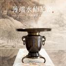 【銅器】薄端水仙花器-古代圖騰款/花盆/花器/花瓶/花盤/花藝